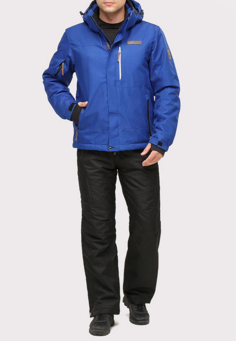 Купить оптом Костюм горнолыжный мужской синего цвета 01901S в Омске