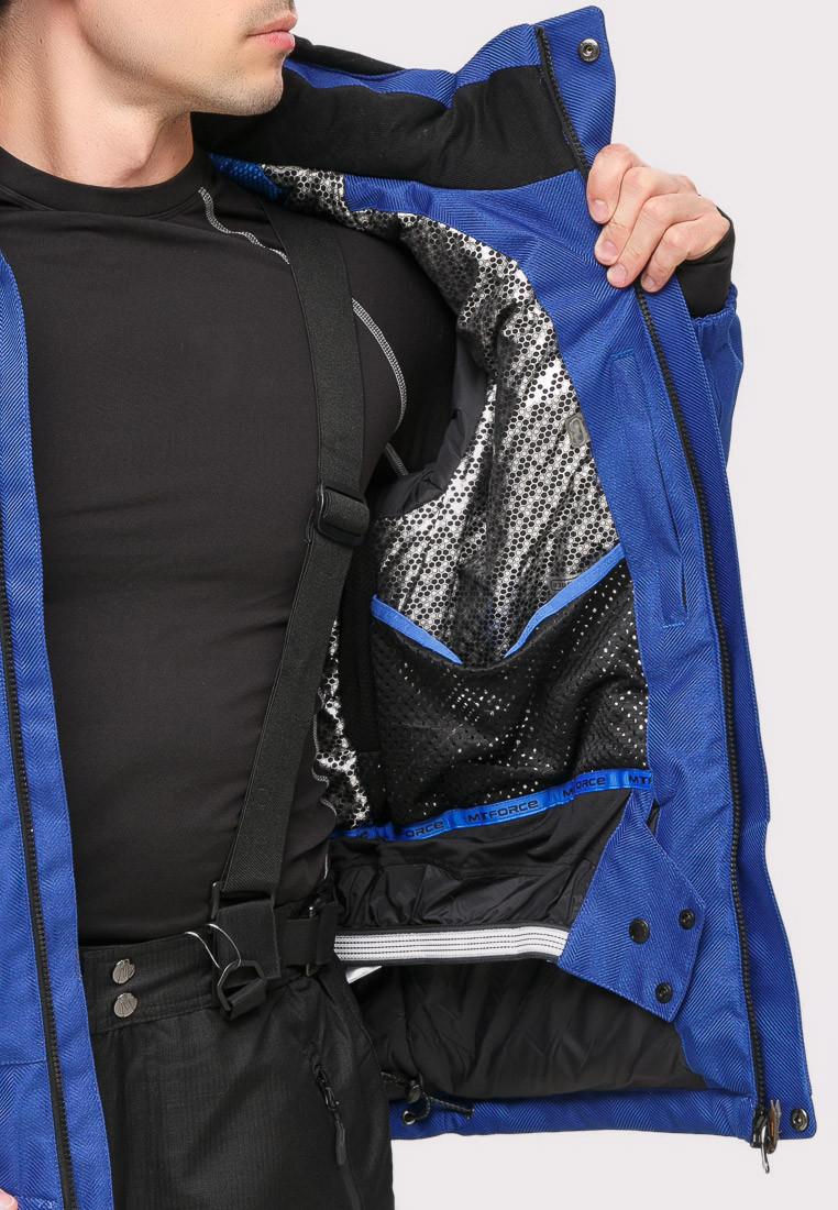 Купить оптом Костюм горнолыжный мужской синего цвета 01901S в Санкт-Петербурге