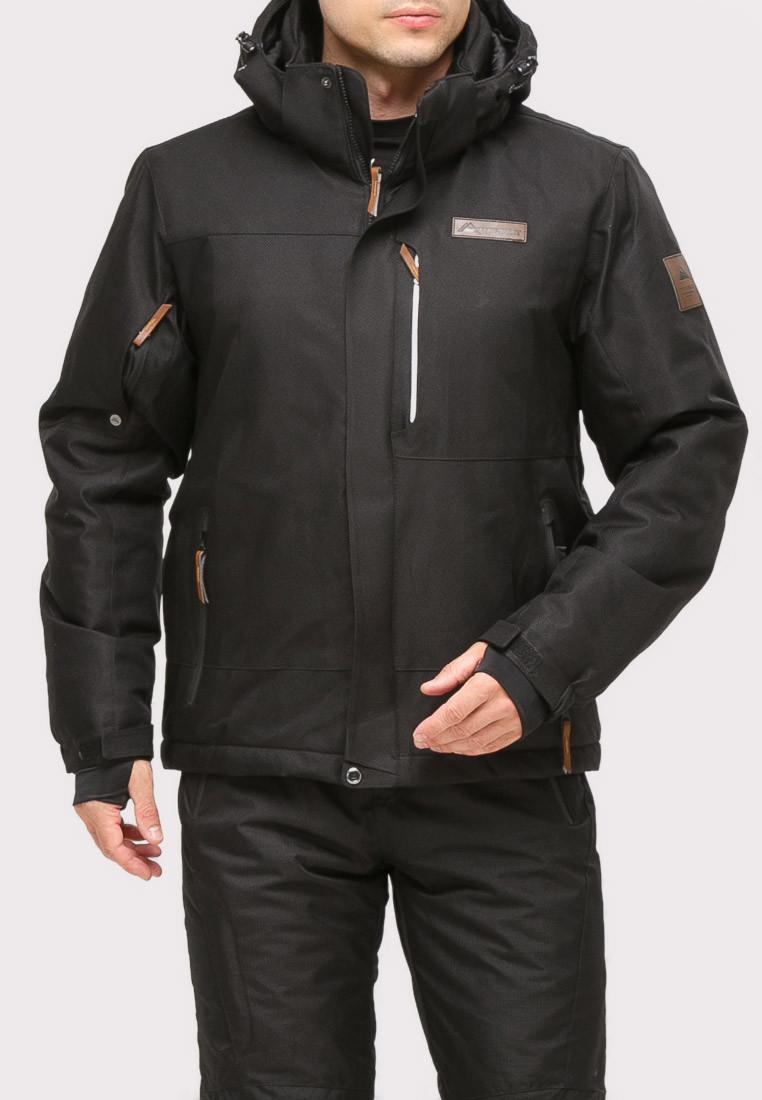 Купить оптом Куртка горнолыжная мужская черного цвета 1901Ch в Казани