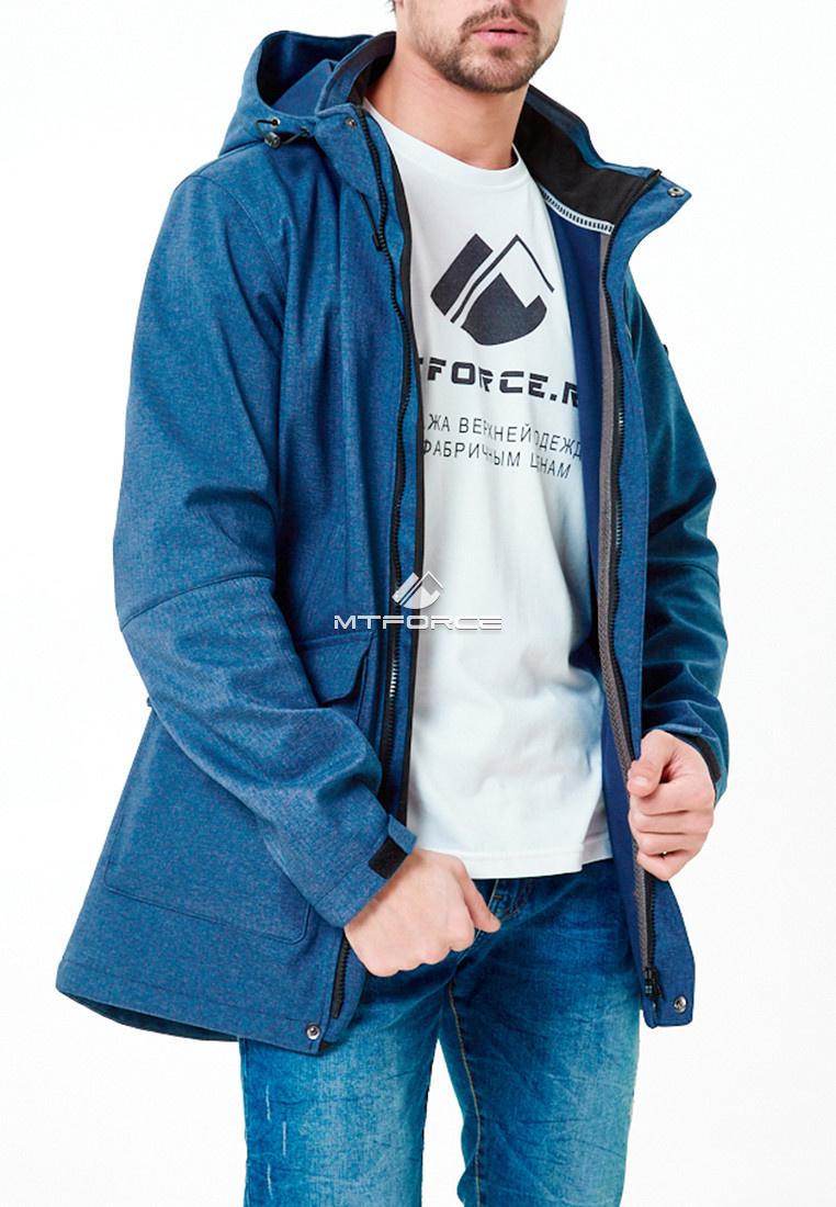 Купить оптом Парка softshell мужская синего цвета 1904S