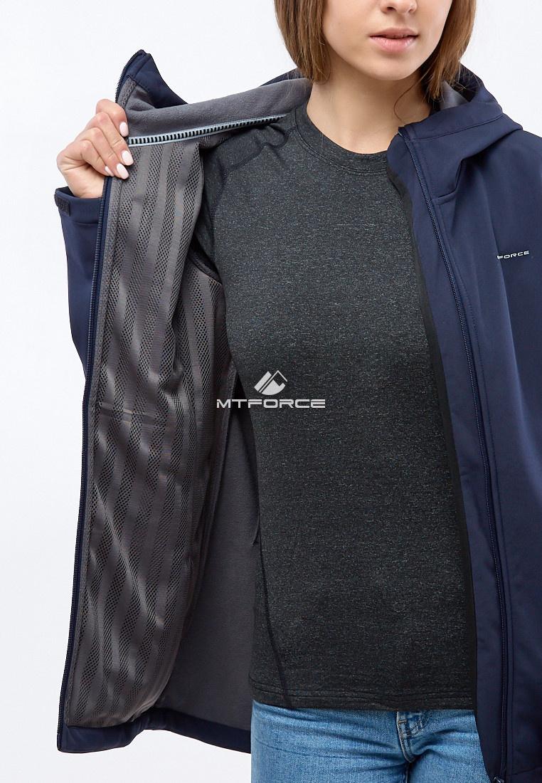 Купить оптом Ветровка softshell женская темно-синего  цвета 1816-1TS