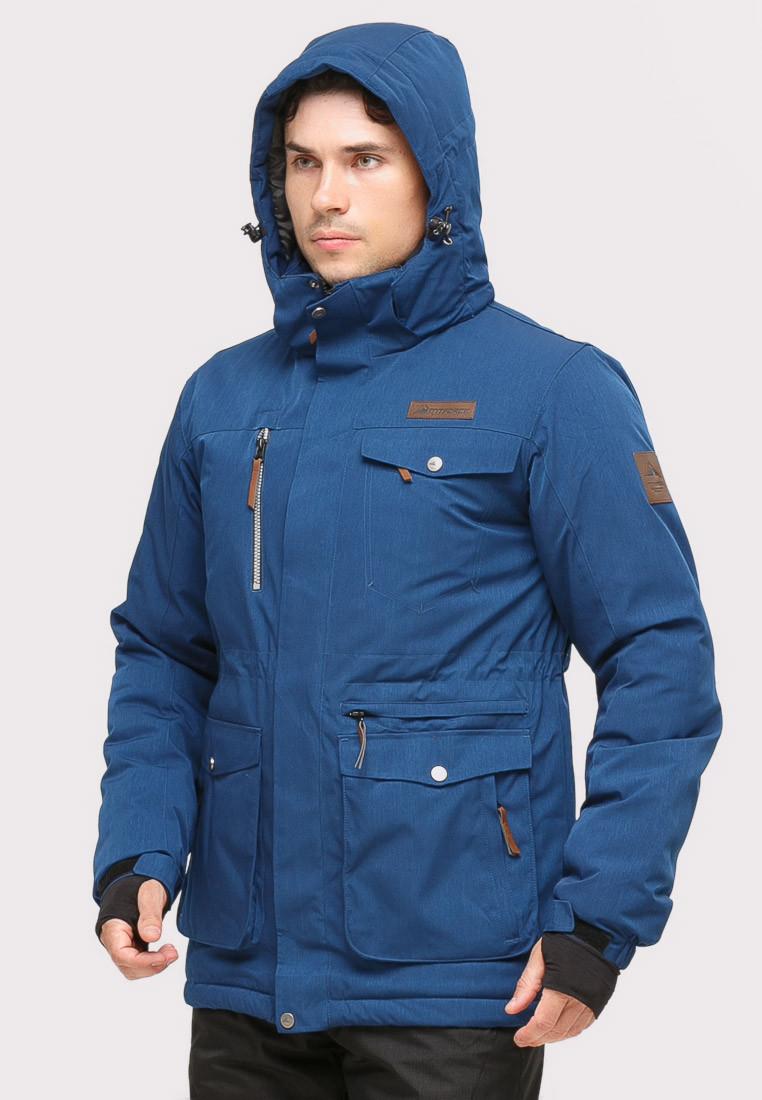 Купить оптом Костюм горнолыжный мужской синего цвета  01910S