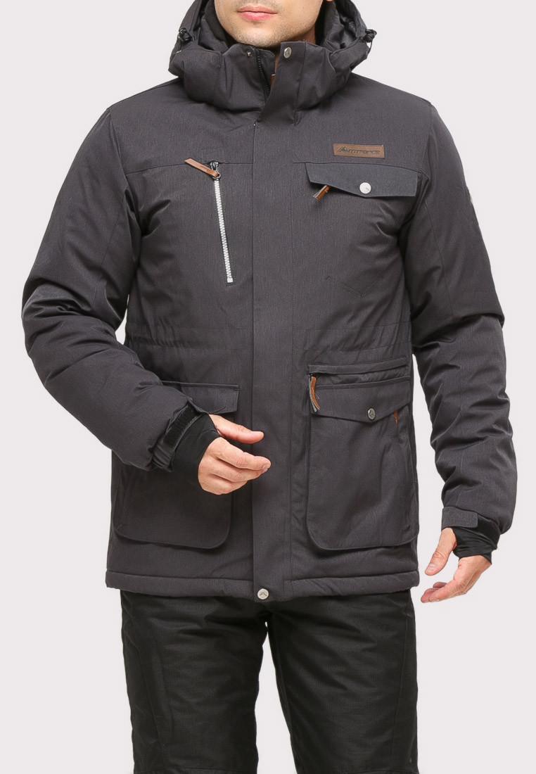 Купить оптом Куртка горнолыжная мужская темно-серого цвета 1910TC в Екатеринбурге