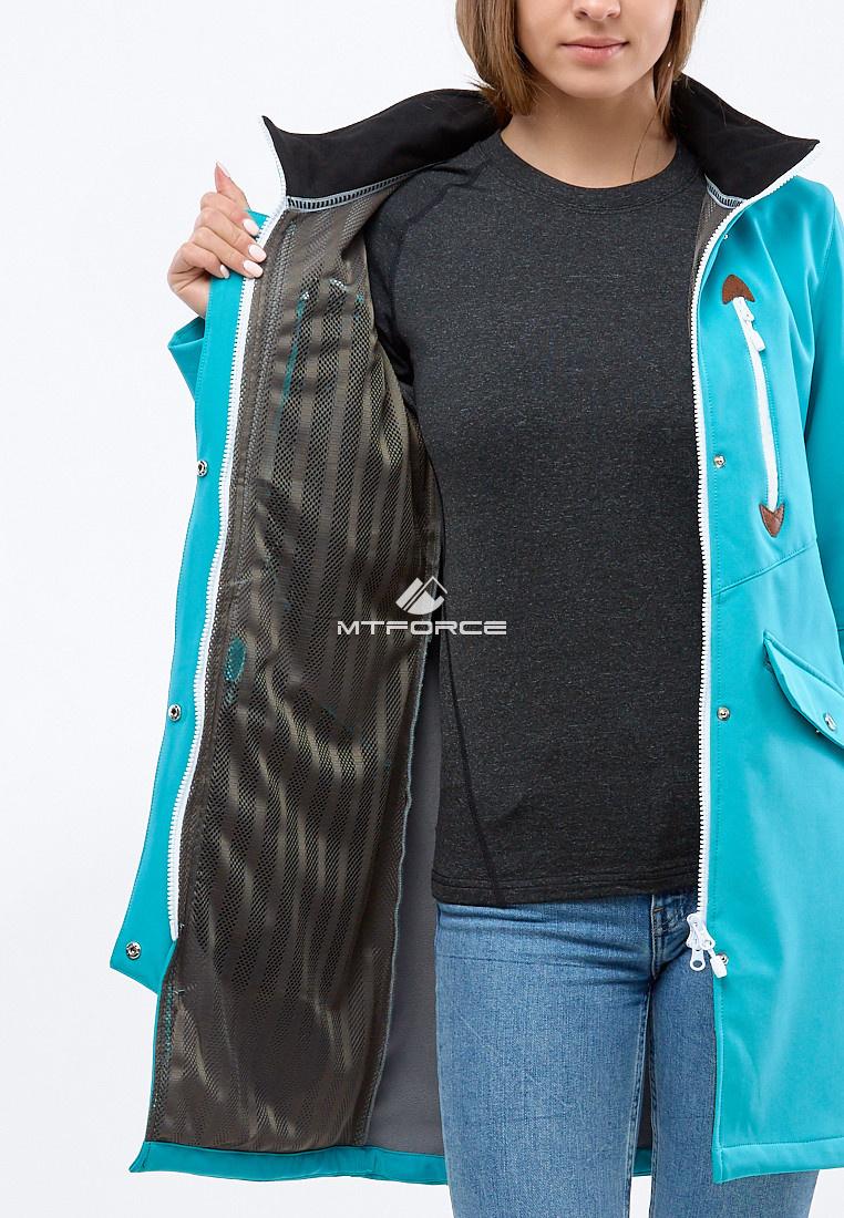 Купить оптом Парка женская осенняя весенняя softshell бирюзового цвета 1911-1Br