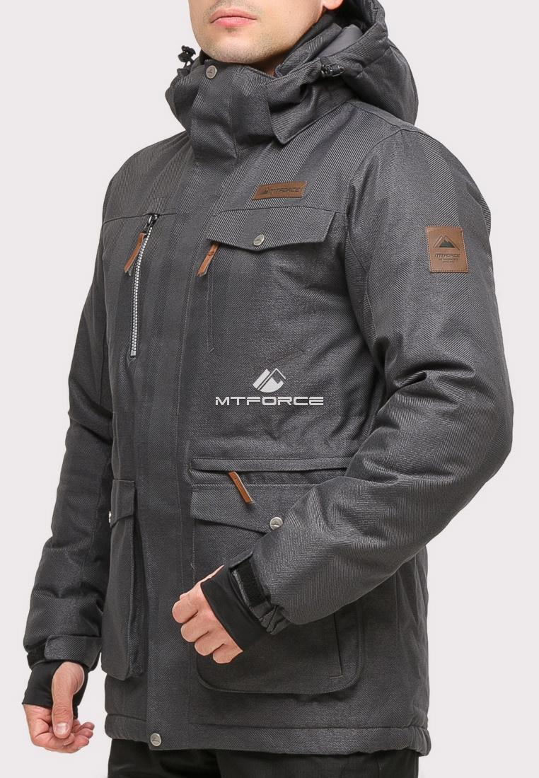 Купить оптом Куртка горнолыжная мужская темно-серого цвета 1911TC в Екатеринбурге
