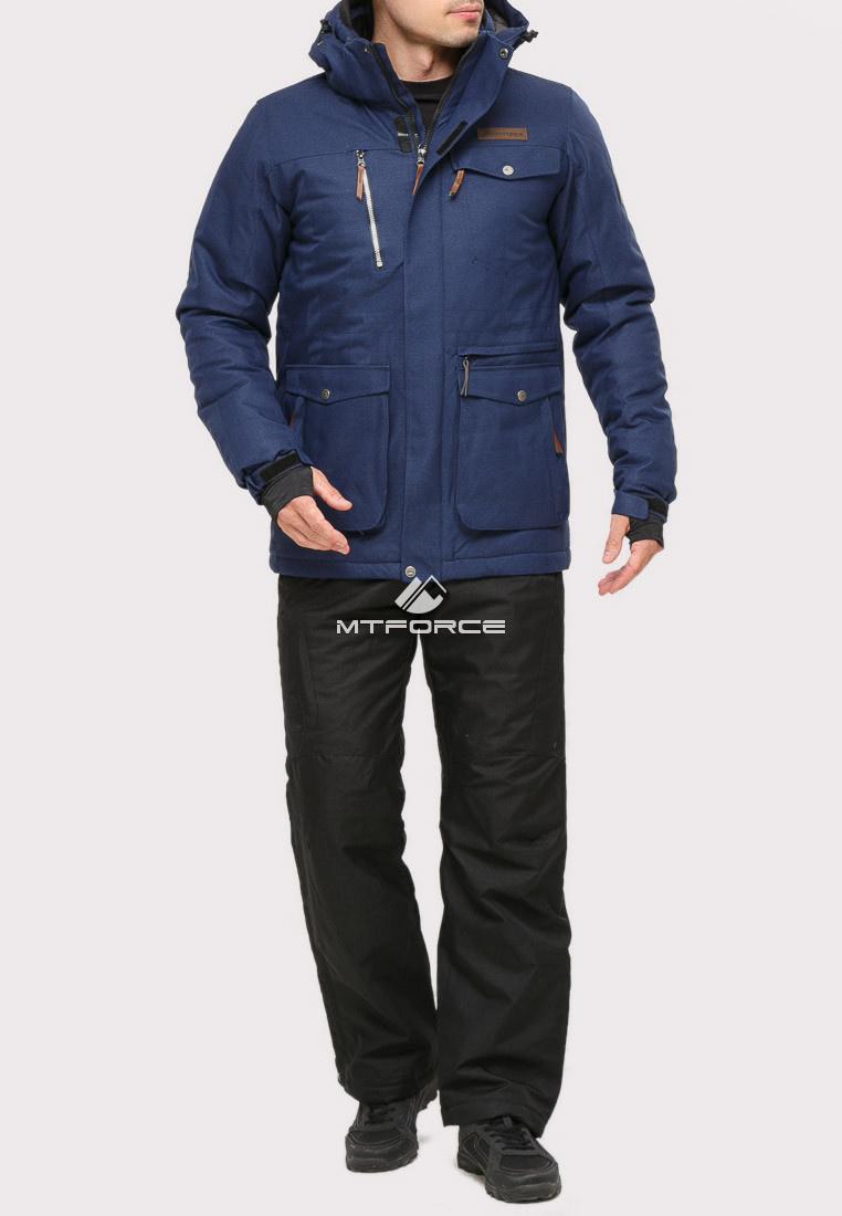 Купить оптом Костюм горнолыжный мужской темно-синего цвета 01911TS в Казани