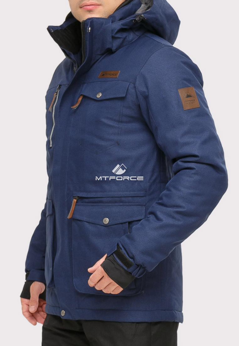 Купить оптом Куртка горнолыжная мужская темно-синего цвета 1911TS в Уфе
