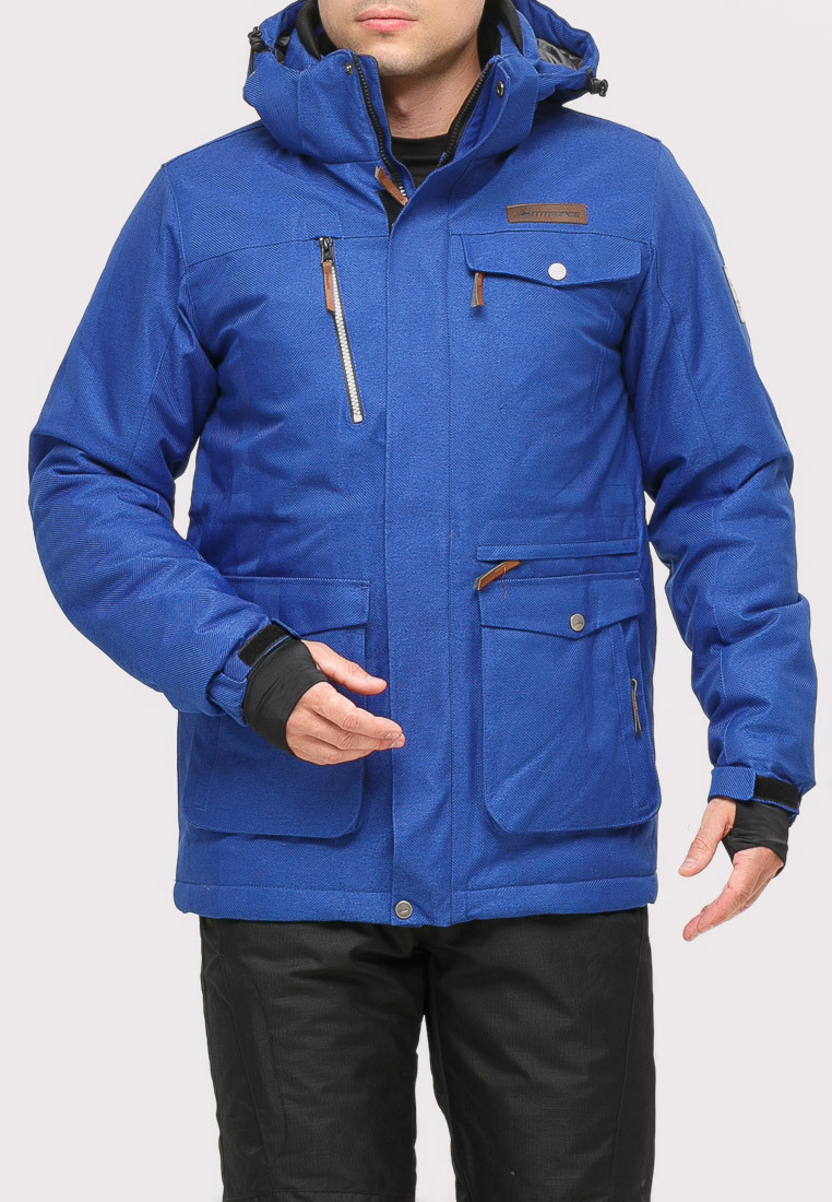 Купить оптом Костюм горнолыжный мужской синего цвета 01911S в Казани