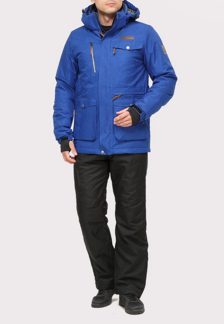 Купить оптом Костюм горнолыжный мужской синего цвета 01911S в Омске