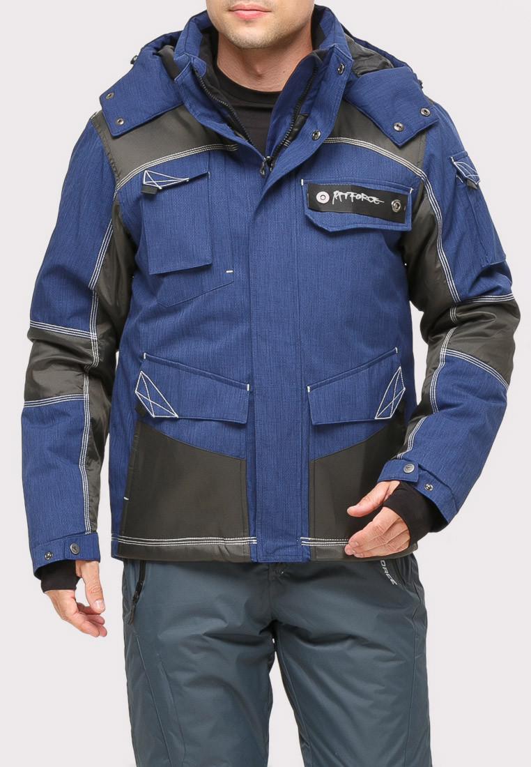 Купить оптом Куртка горнолыжная мужская темно-синего цвета 1912TS в Казани