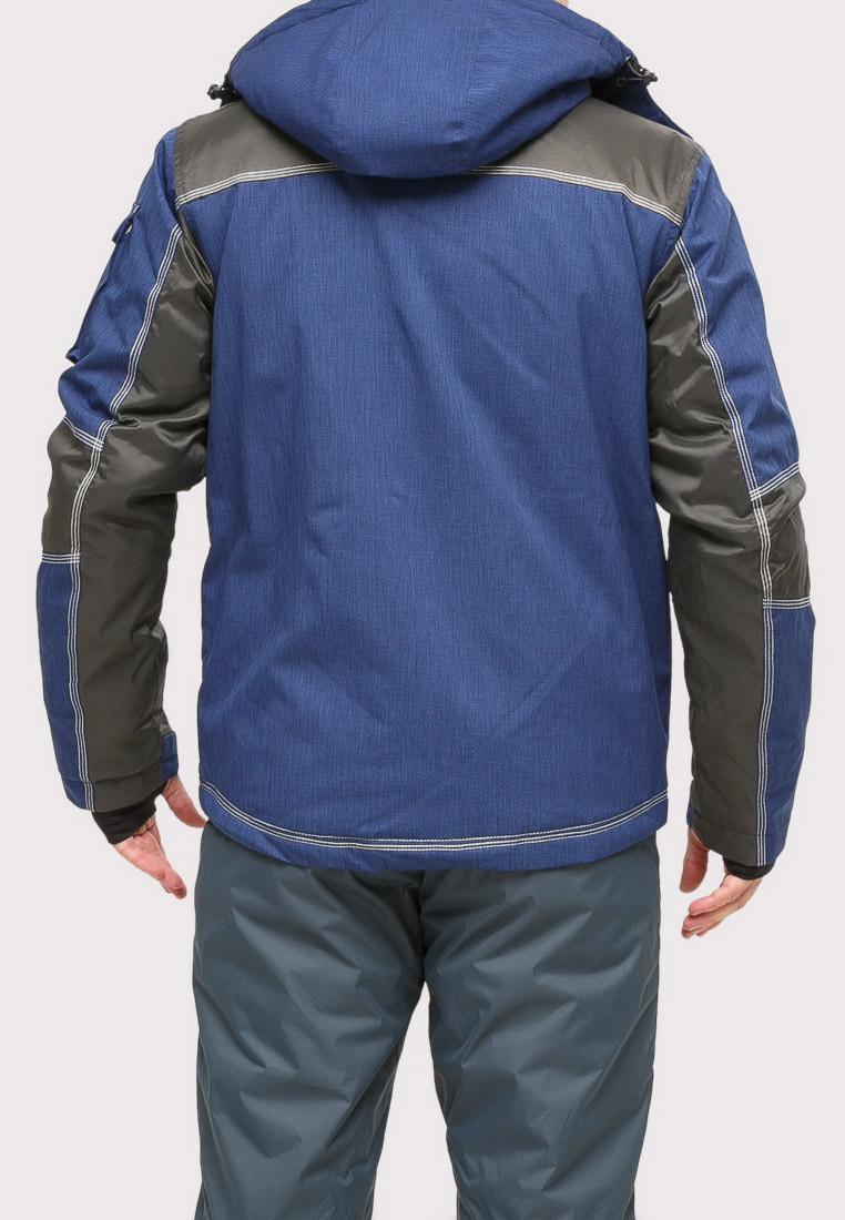 Купить оптом Костюм горнолыжный мужской темно-синего цвета 01912TS