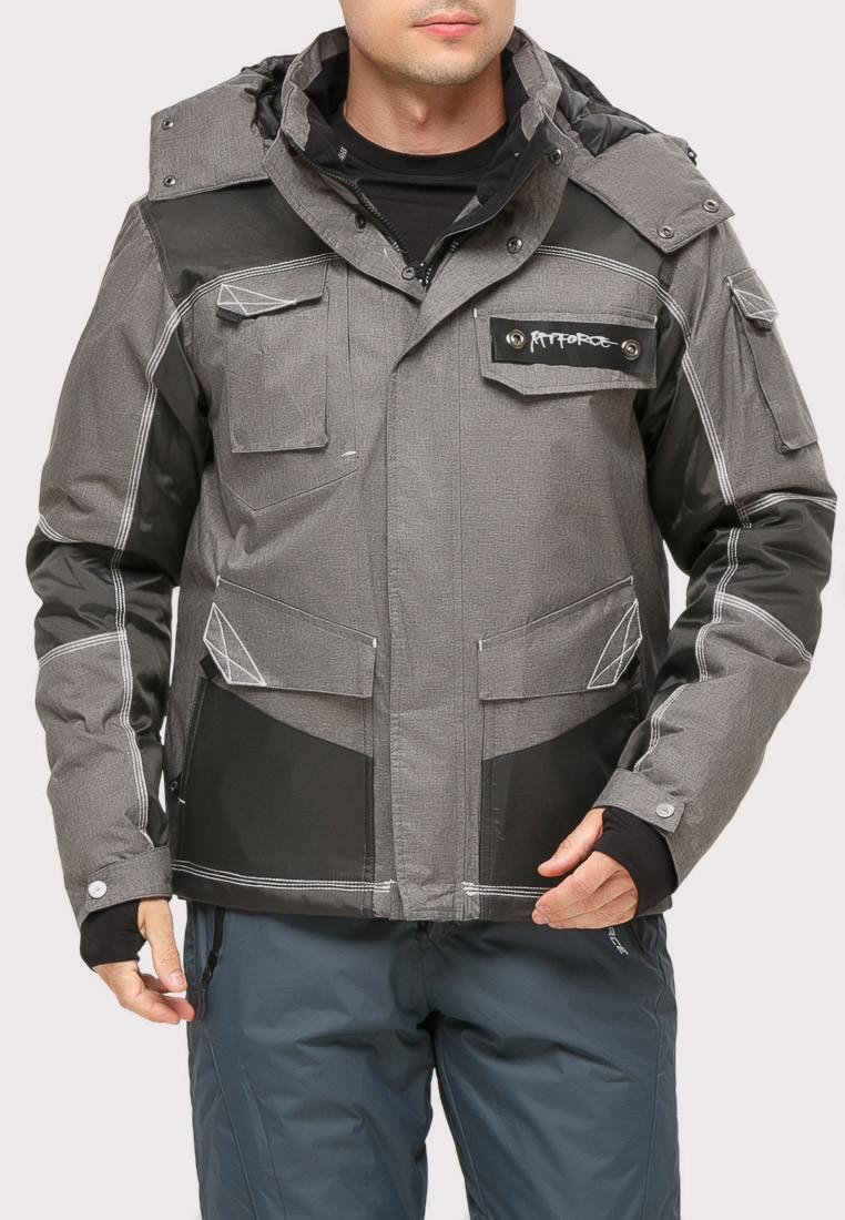 Купить оптом Куртка горнолыжная мужская серого цвета 1912Sr