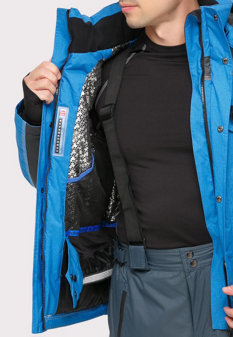 Купить оптом Костюм горнолыжный мужской синего цвета 01912S в Воронеже