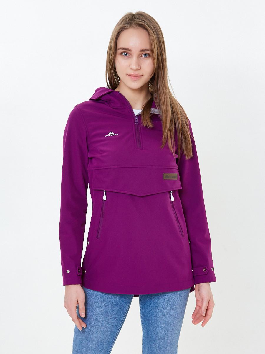 Купить оптом Анорак softshell женский фиолетовго цвета 1914F в Казани