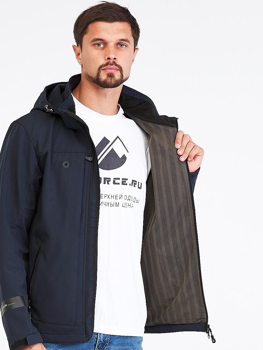 Купить оптом Ветровка softshell мужская темно-синего цвета 1915TS