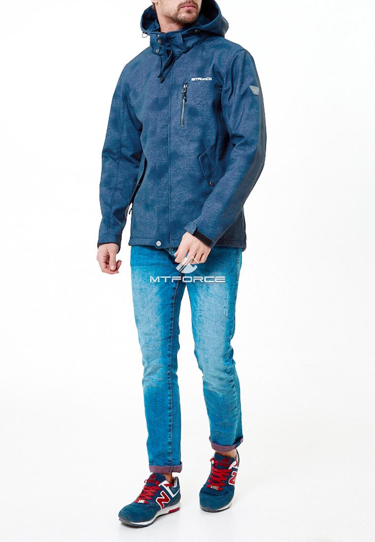 Купить оптом Ветровка softshell мужская синего цвета 1920S в Казани