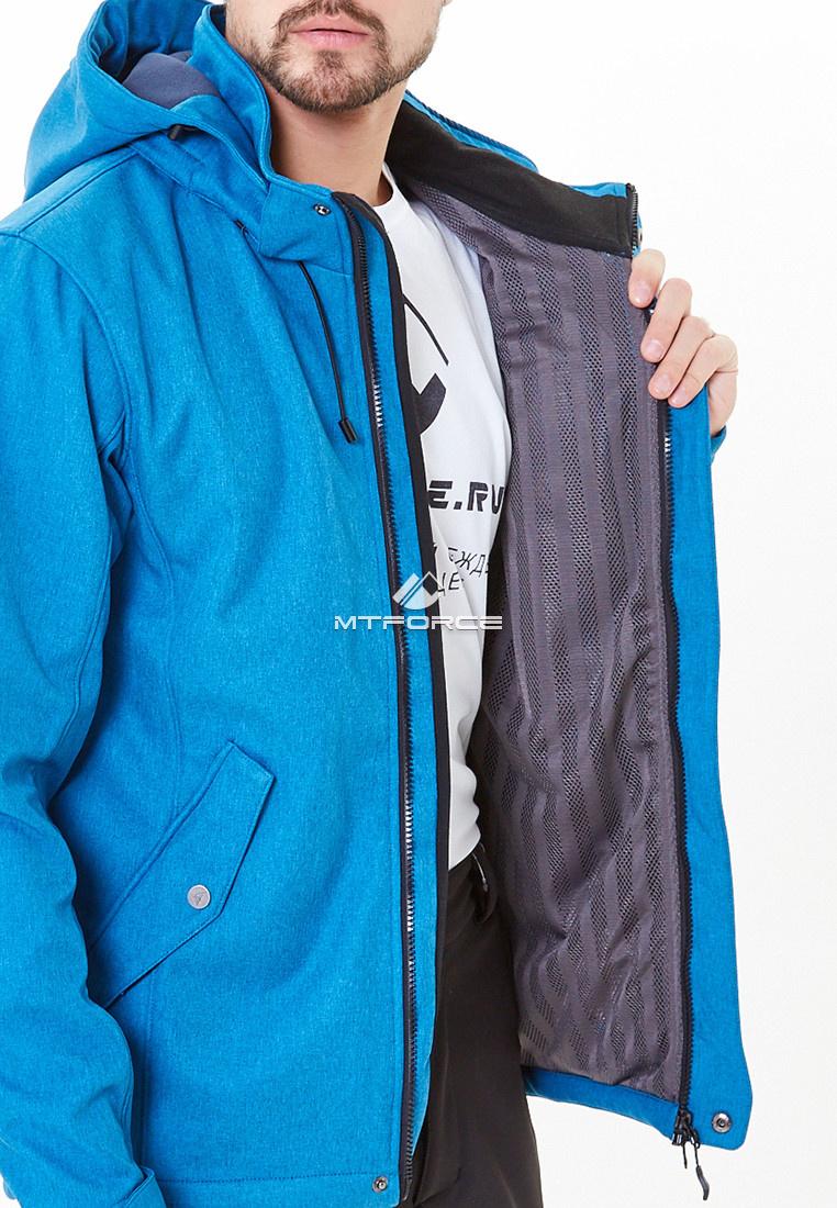 Купить оптом Костюм мужской softshell синего цвета 01920-1S в Самаре