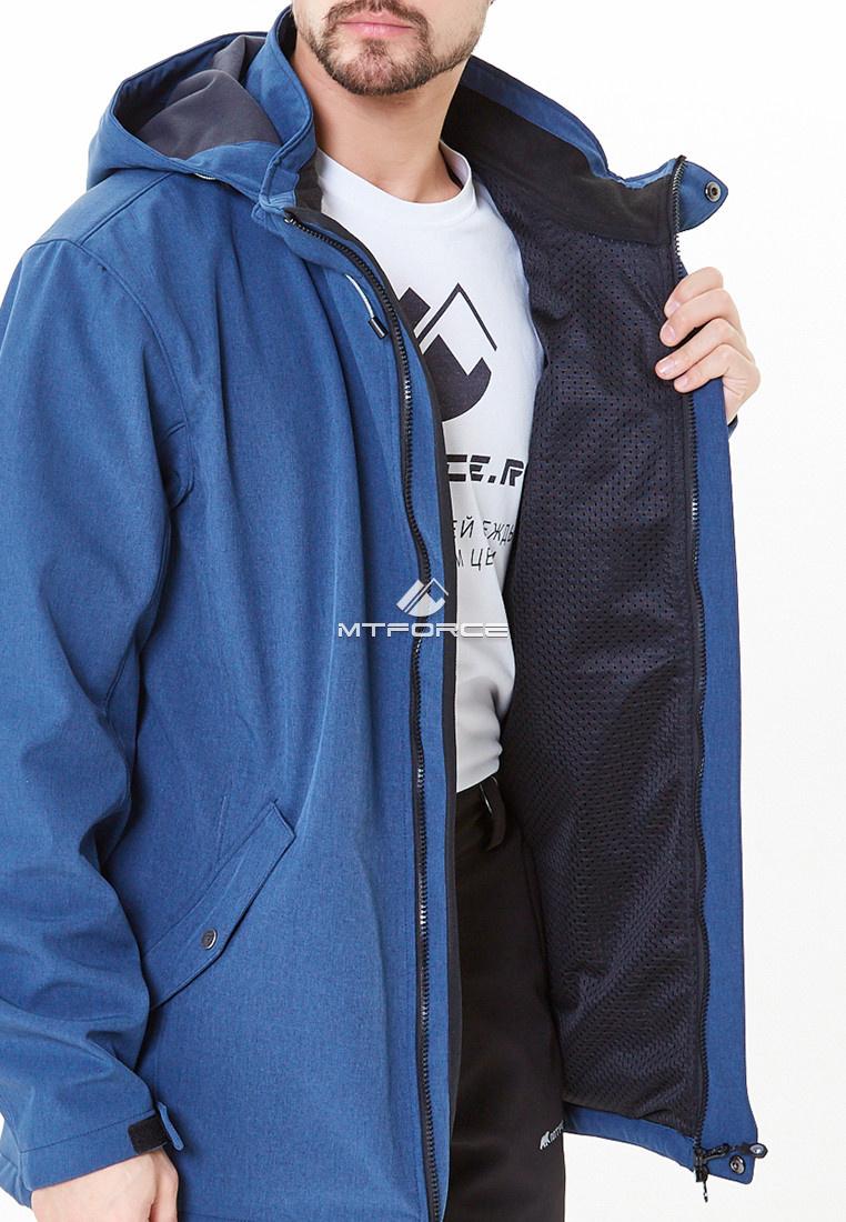 Купить оптом Костюм мужской большого размера softshell синего цвета 01921-1S