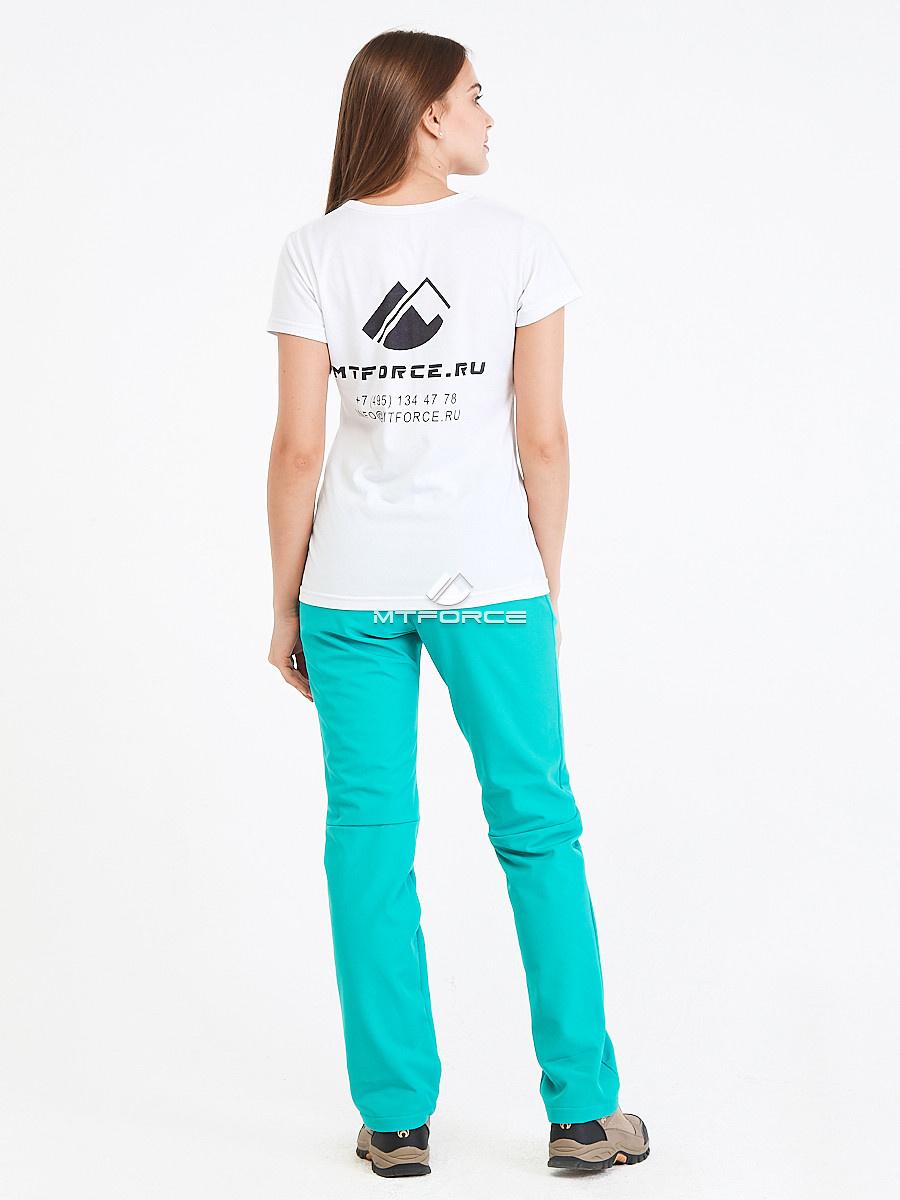 Купить оптом Брюки женские из ткани softshell бирюзового цвета 1926Br в Волгоградке