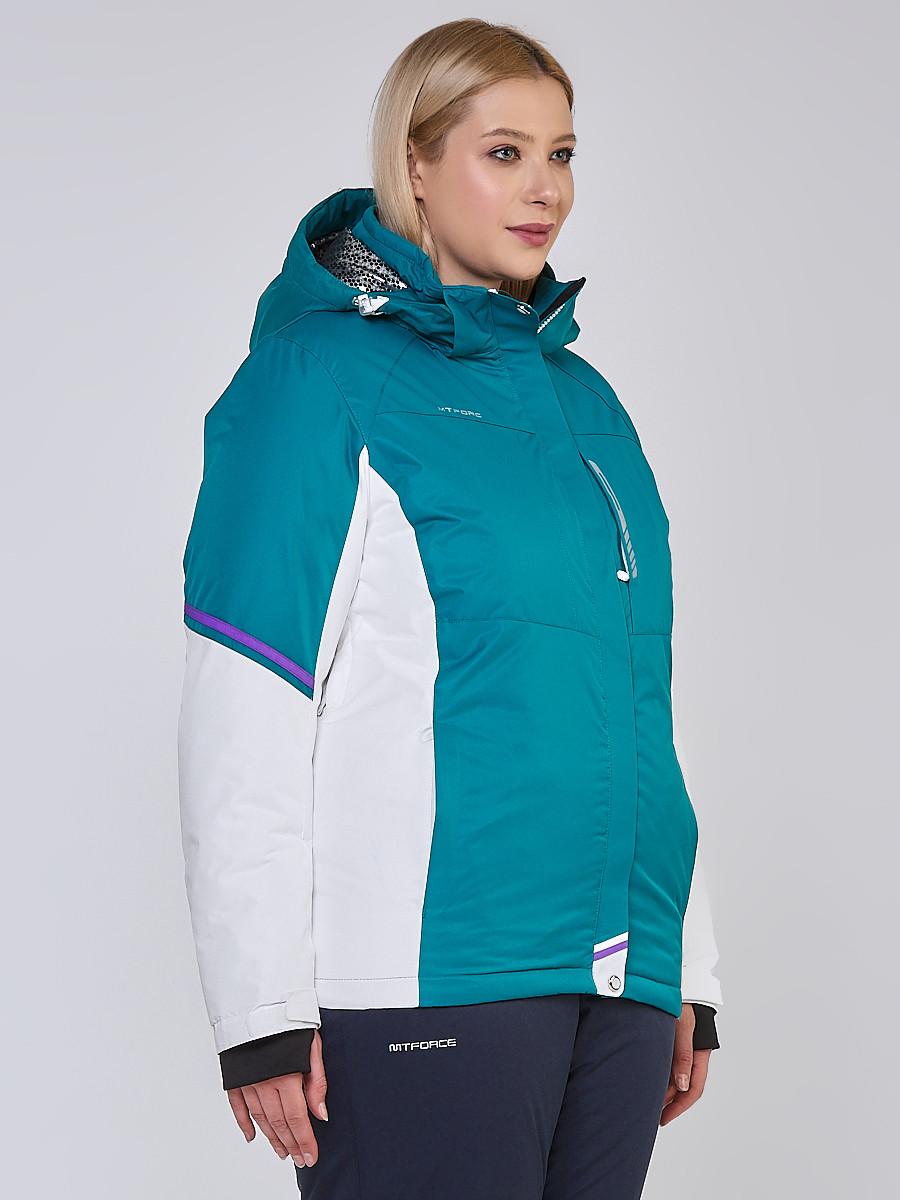 Купить оптом Куртка горнолыжная женская большого размера бирюзового цвета 1934Br в Перми