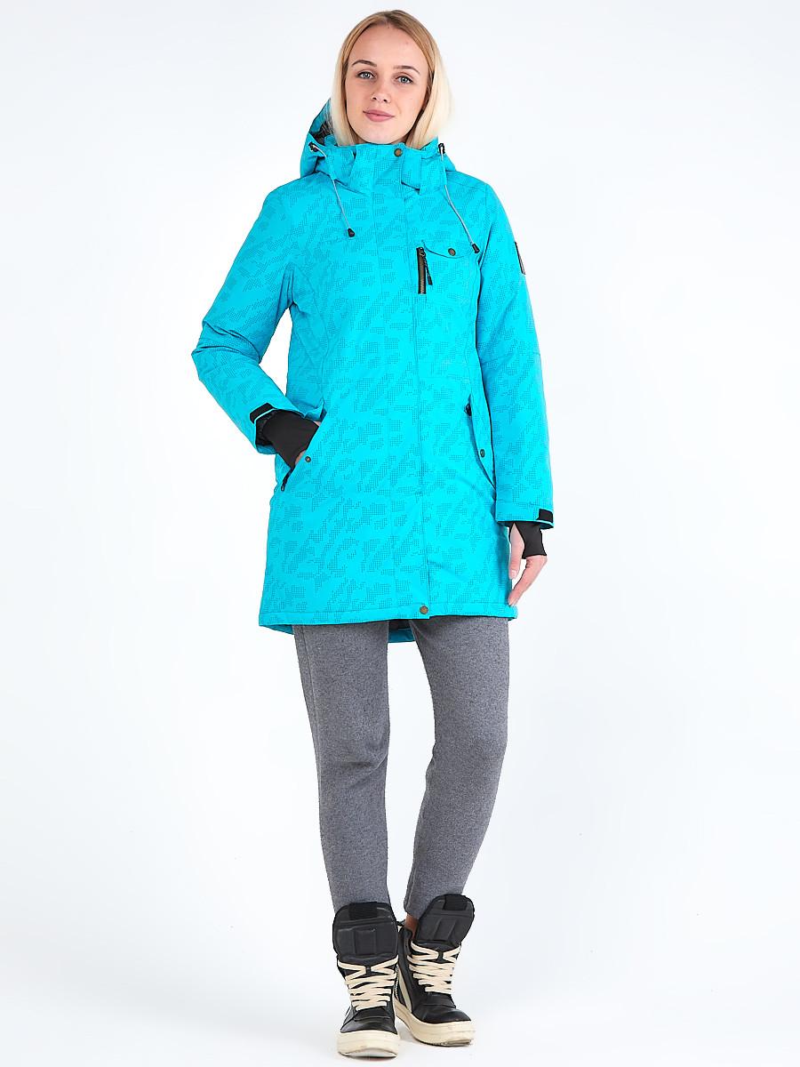 Купить оптом Куртка парка зимняя женская голубого цвета 1949Gl в  Красноярске