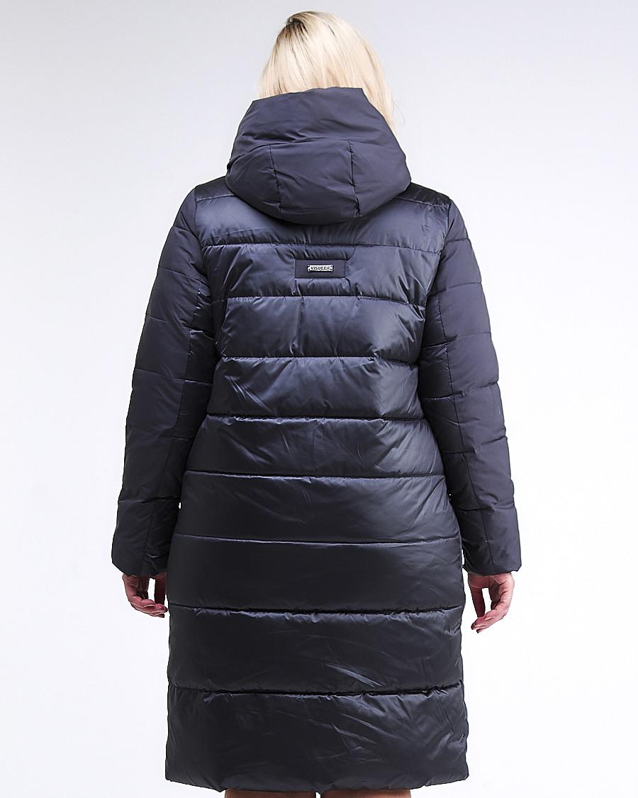 Купить оптом Куртка зимняя женская одеяло темно-синего цвета 1959_11TS в Перми