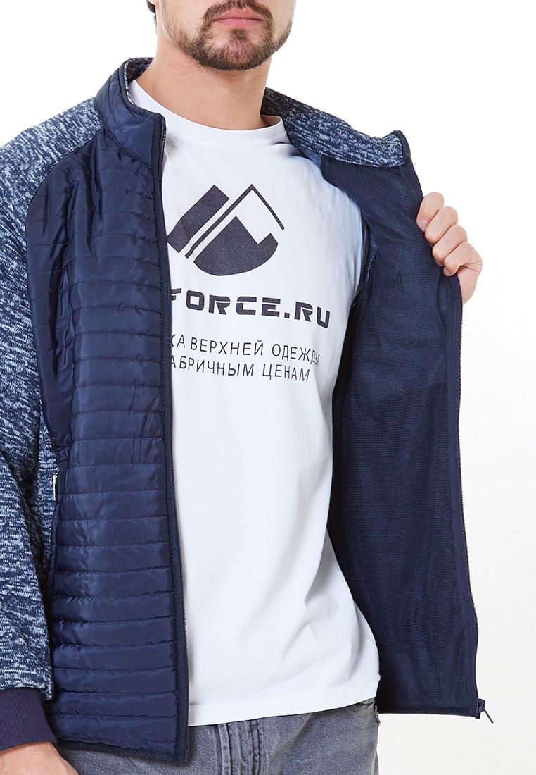 Купить оптом Молодежная стеганная куртка мужская темно-синего цвета 1961TS в Омске