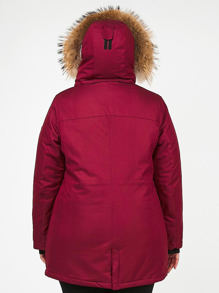 Купить оптом Женская зимняя парка большого размера бордового цвета 1964-1Bo в Перми