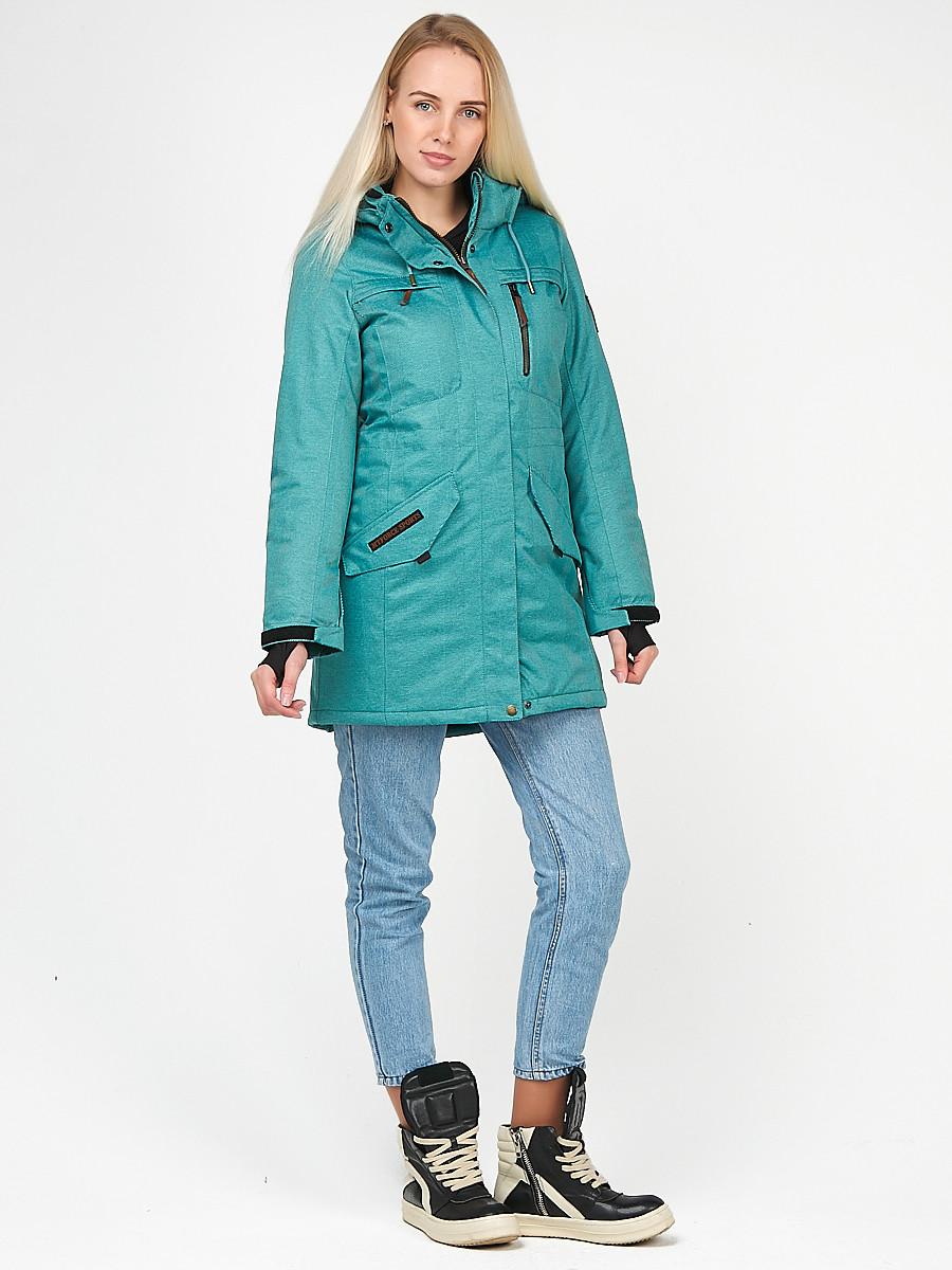 Купить оптом Куртка парка зимняя женская бирюзового цвета 1963Br в Екатеринбурге