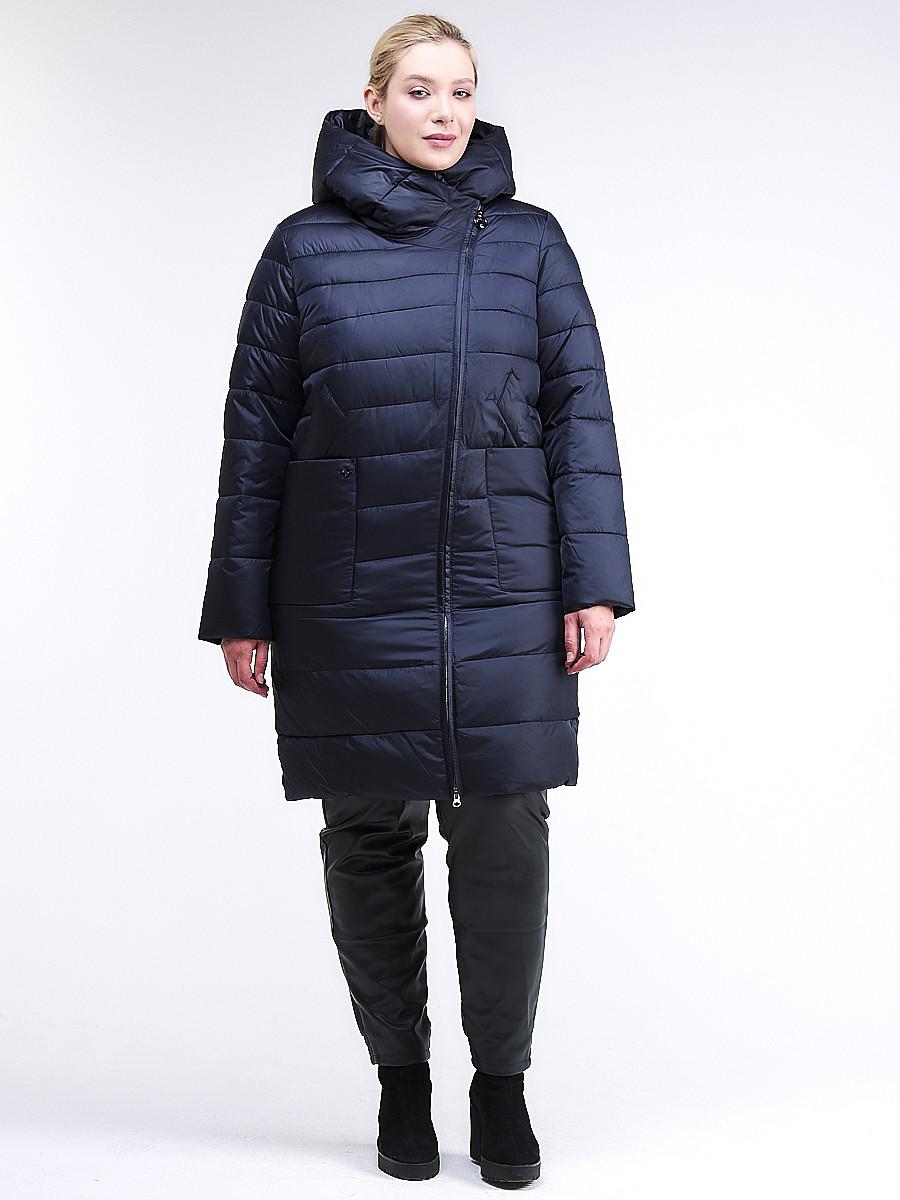 Купить оптом Куртка зимняя женская классика темно-синего цвета 1968_02TS в Екатеринбурге