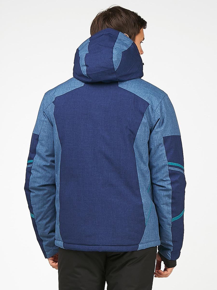 Купить оптом Мужской зимний горнолыжный костюм темно-синего цвета 01972TS в  Красноярске