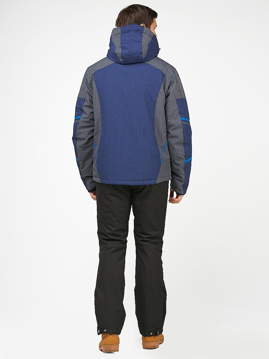 Купить оптом Мужской зимний горнолыжный костюм синего цвета 01972-1S