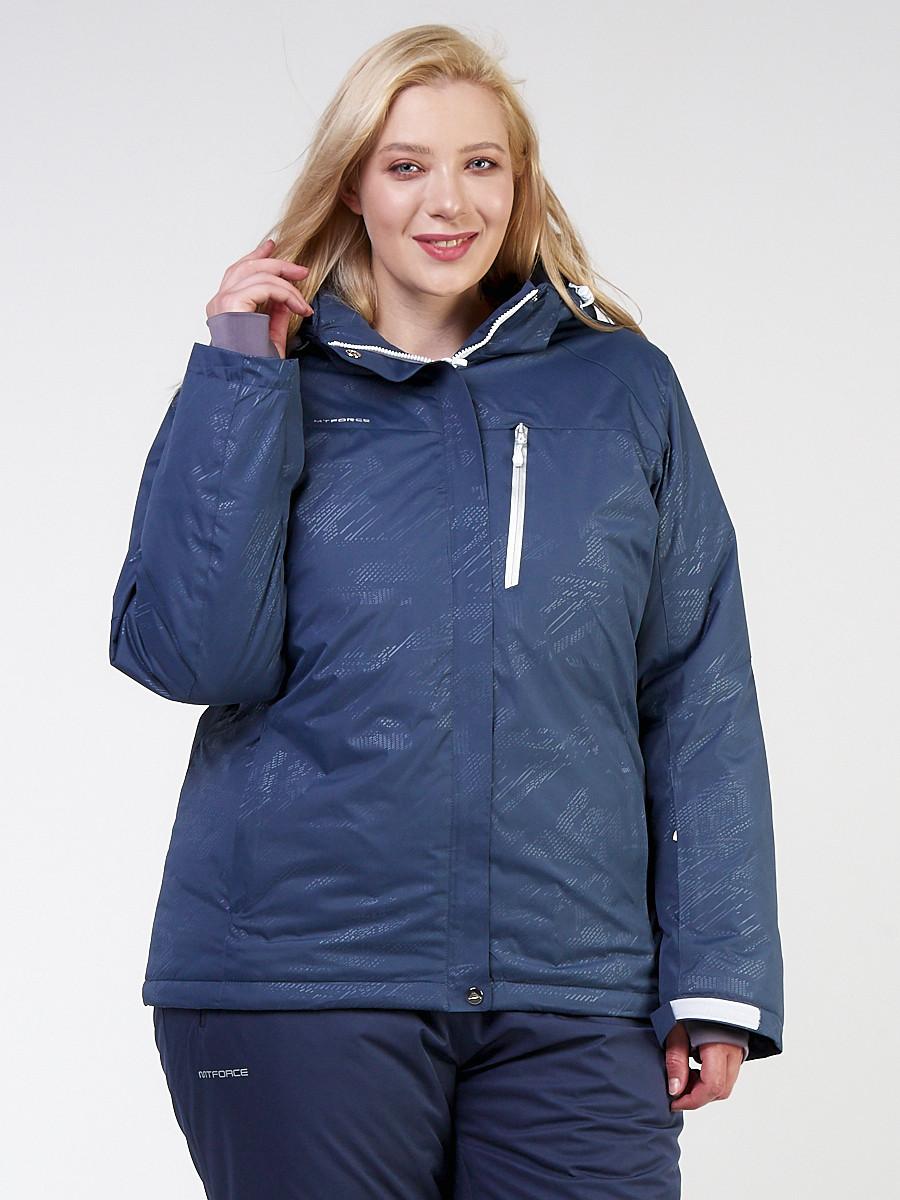 Купить оптом Куртка горнолыжная женская большого размера темно-синего цвета 21982TS в Екатеринбурге