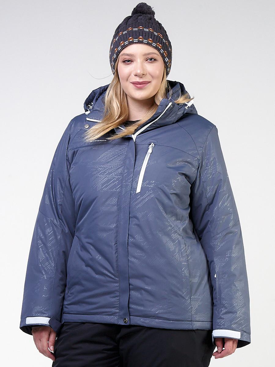 Купить оптом Куртка горнолыжная женская большого размера синего цвета 21982S в Новосибирске