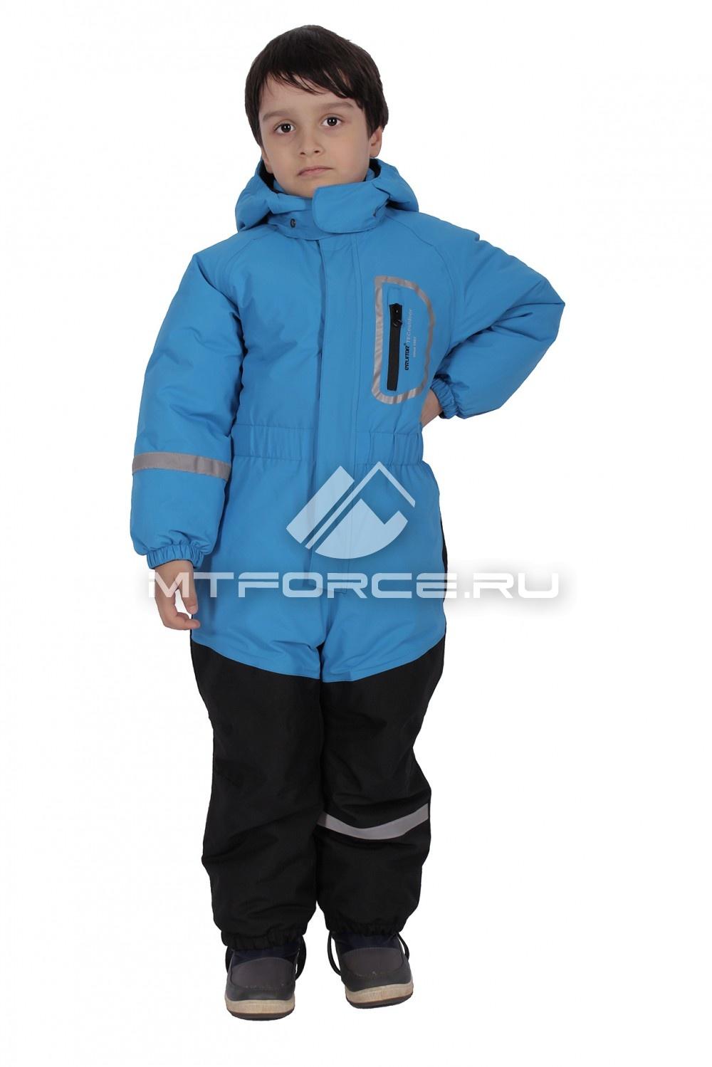 Купить                                  оптом Комбинезон горнолыжный  для мальчика синего  цвета 1998S