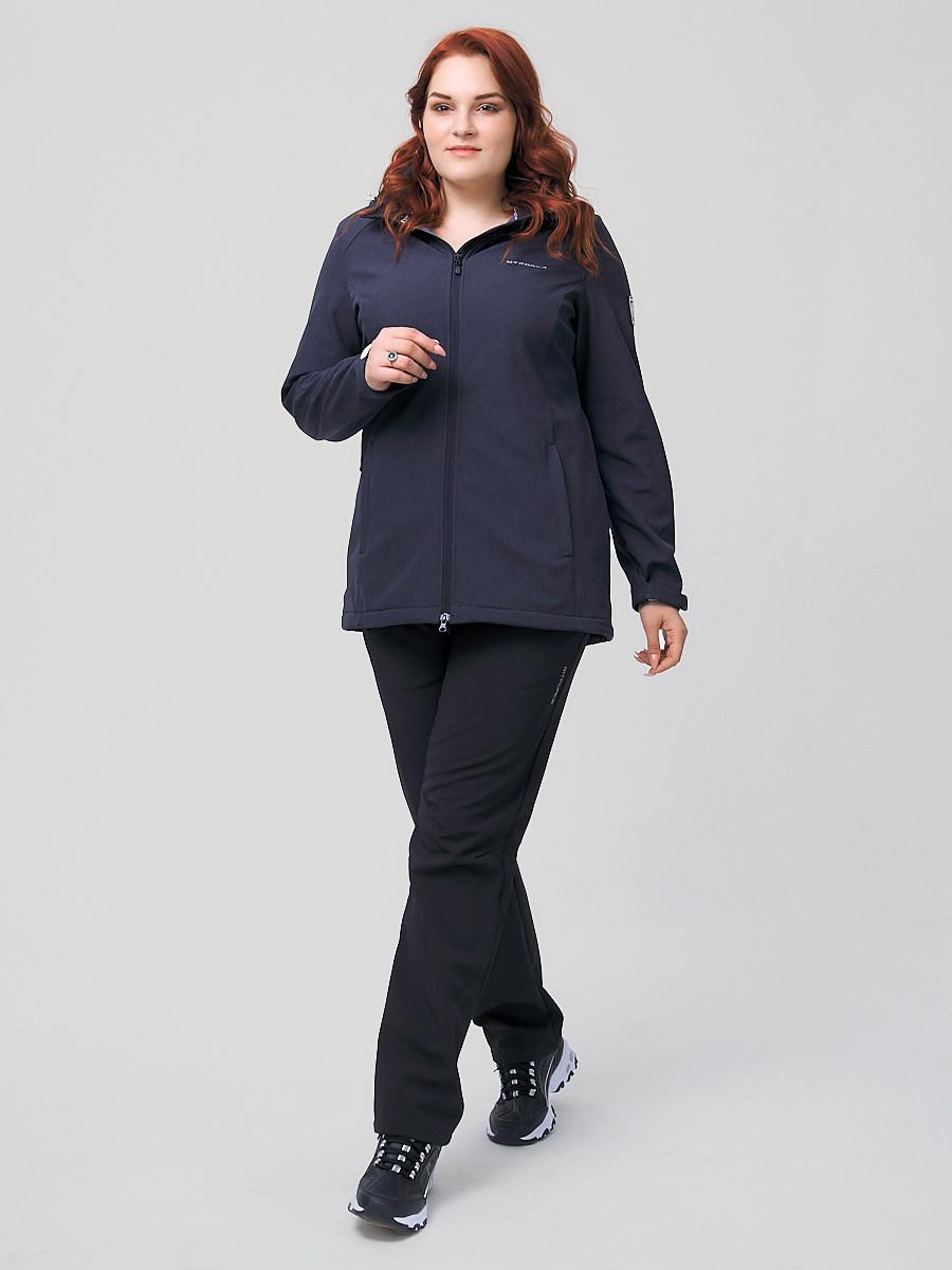 Купить оптом Костюм женский MTFORCE большого размера темно-серого цвета 02003TC