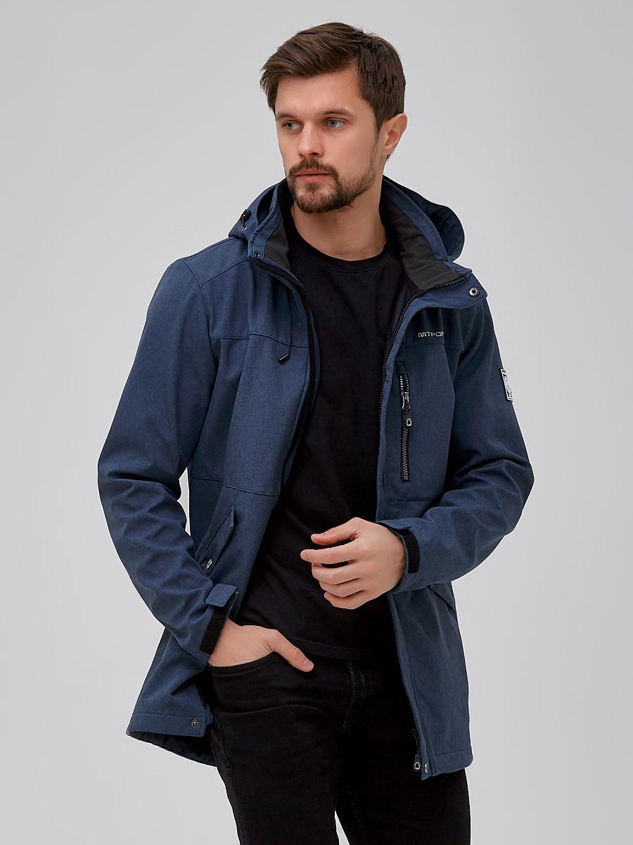 Купить оптом Парка мужская осенняя весенняя softshell синего цвета 2018S
