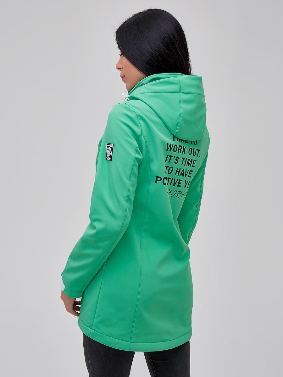 Купить оптом Парка женская осенняя весенняя softshell зеленого цвета 2023Z в Санкт-Петербурге