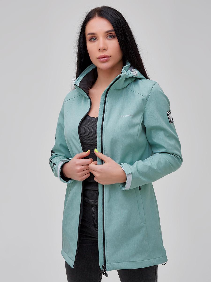 Купить оптом Парка женская осенняя весенняя softshell бирюзового цвета 2023Br
