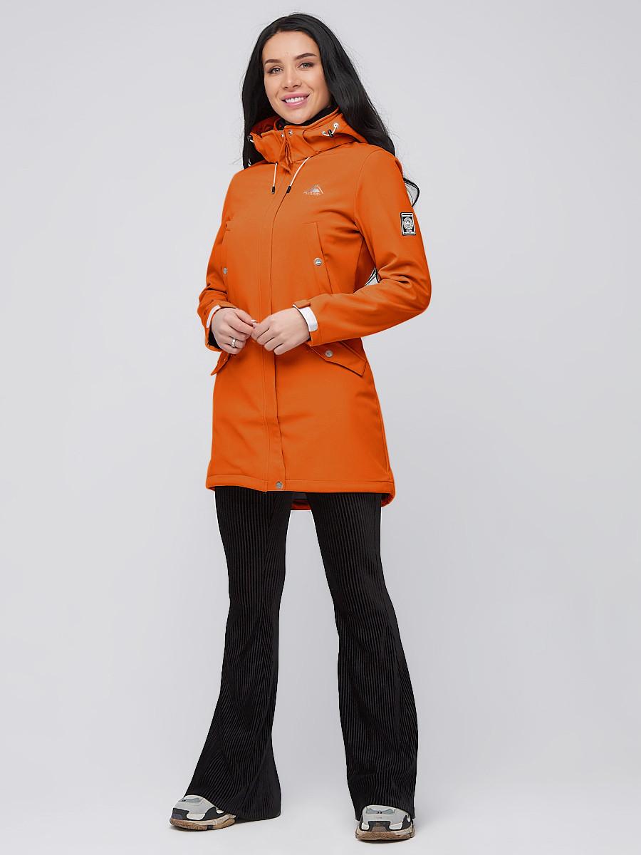 Куртка парка 2026O