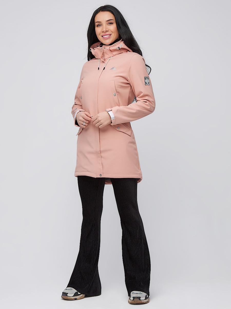 Купить оптом Парка женская осенняя весенняя softshell персикового цвета 2026P
