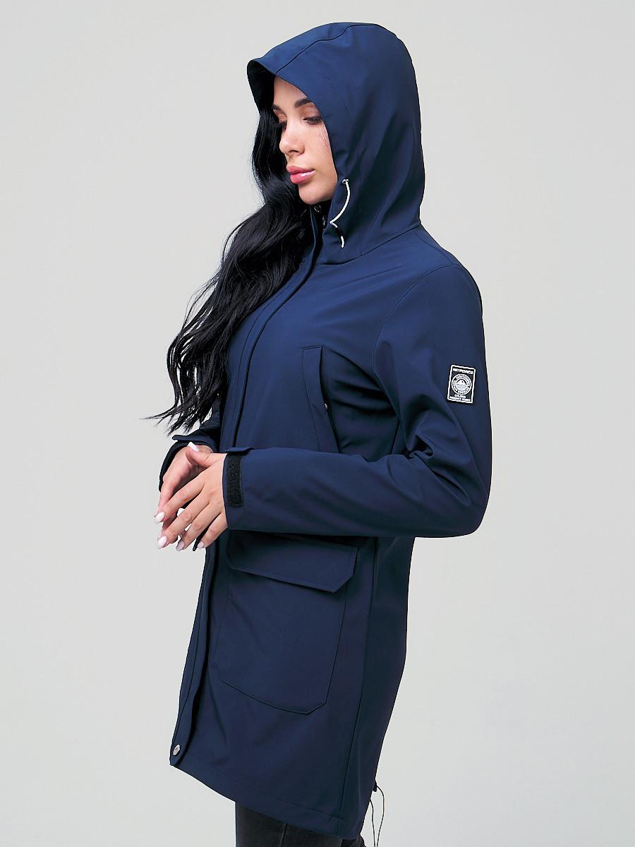 Купить оптом Парка женская MTFORCE темно-синего цвета 2027TS