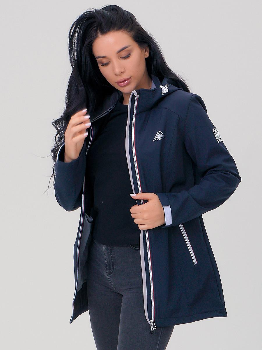 Купить оптом Парка женская MTFORCE темно-синего цвета 2029TS