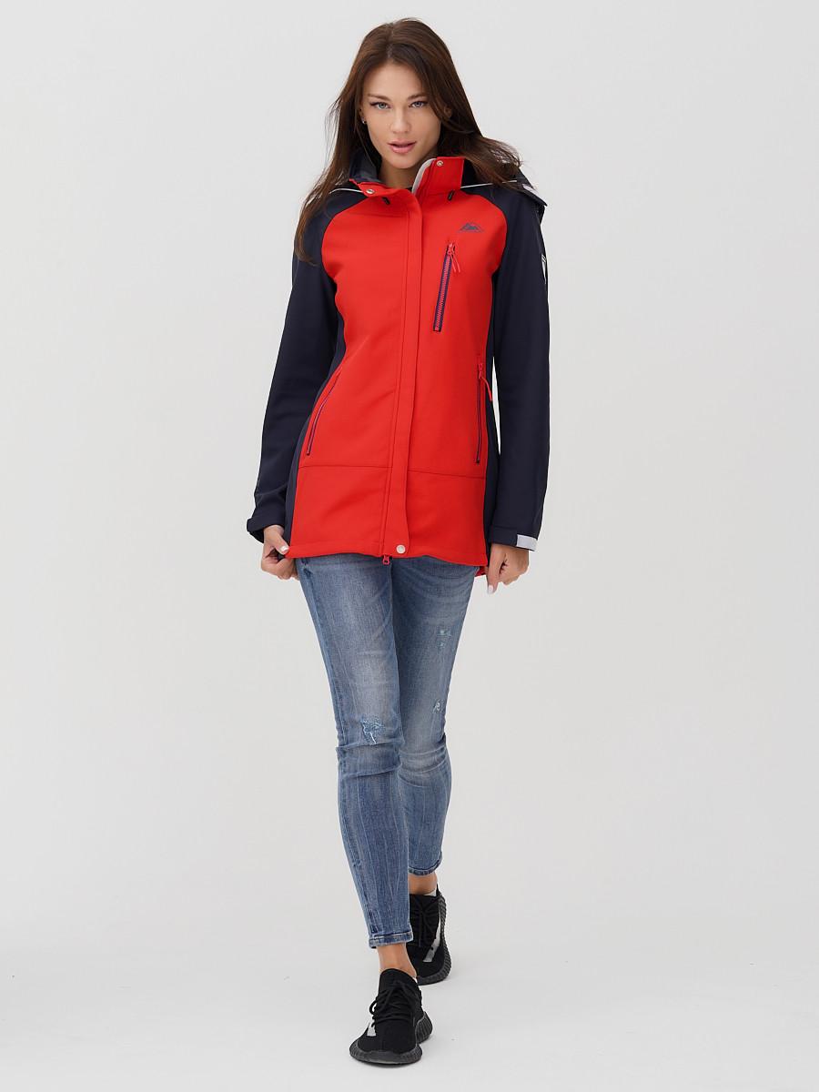 Купить оптом Ветровка MTFORCE женская красного цвета 2030Kr в Екатеринбурге