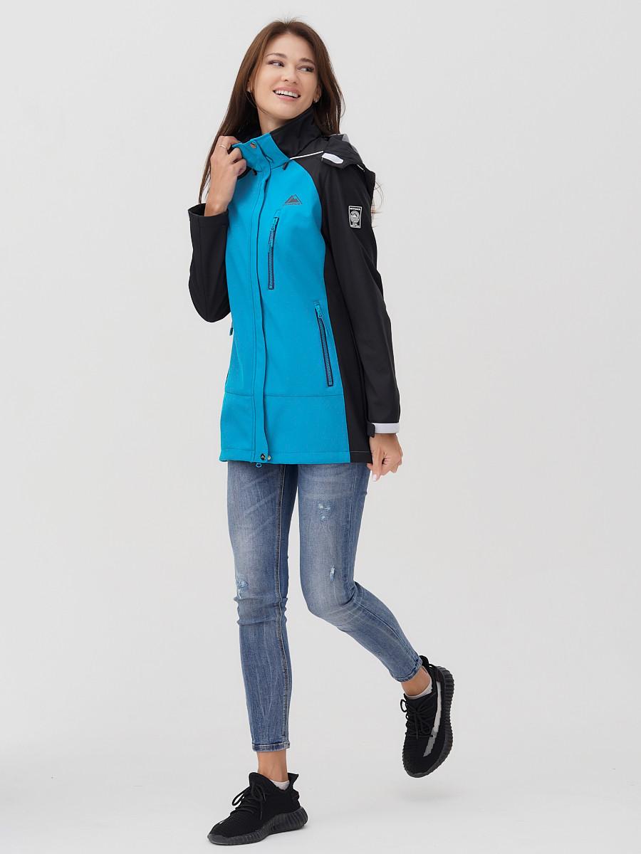 Купить оптом Ветровка MTFORCE женская синего цвета 2030S в Екатеринбурге