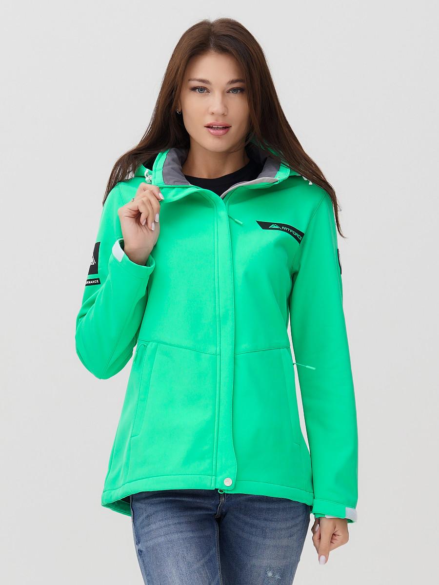 Купить оптом Ветровка MTFORCE женская зеленого цвета 2034Z в Екатеринбурге