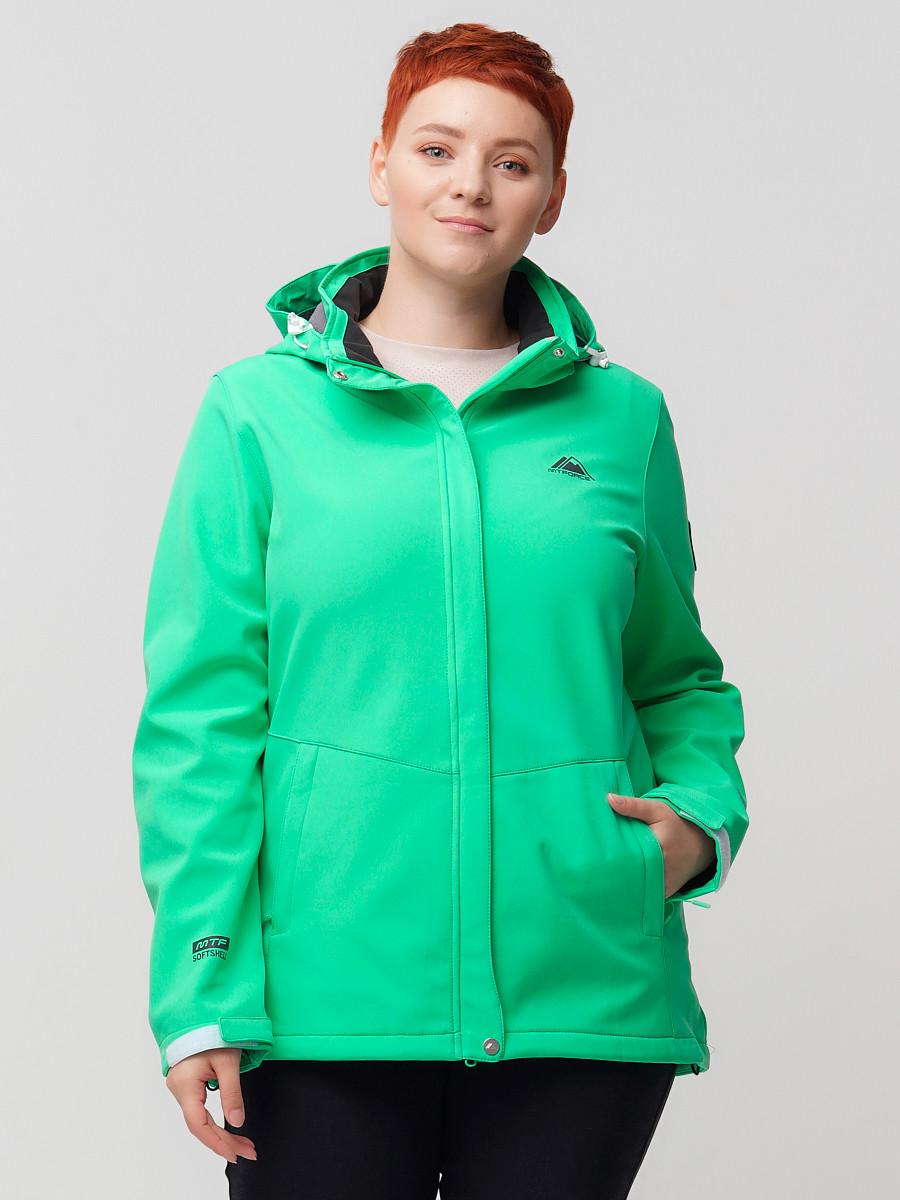 Купить оптом Ветровка MTFORCE bigsize зеленого цвета 2034-1Z