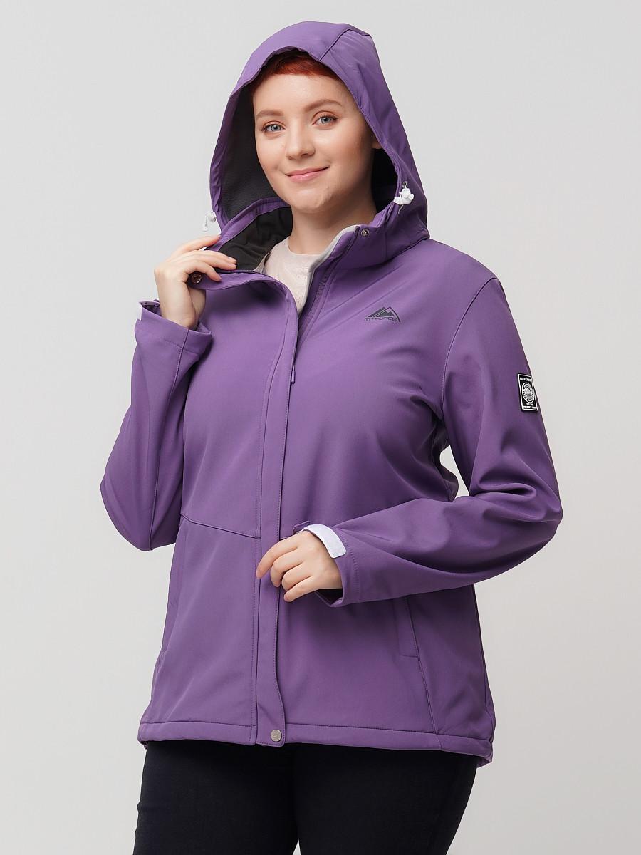 Купить оптом Ветровка MTFORCE bigsize фиолетового цвета 2034-1F
