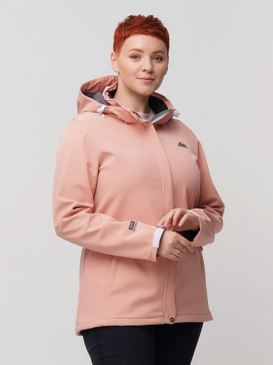 Купить оптом Ветровка MTFORCE bigsize розового цвета 2034-1R
