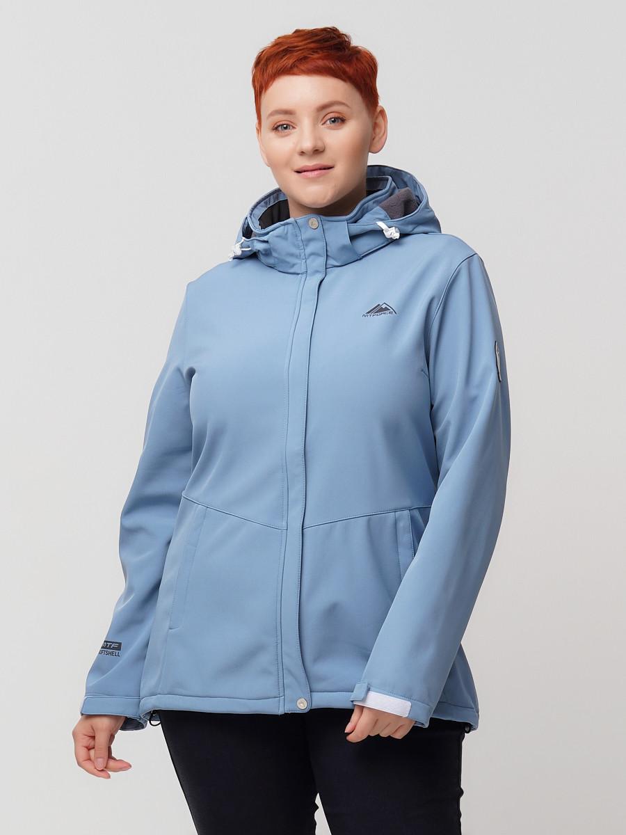 Купить оптом Ветровка MTFORCE bigsize голубого цвета 2034-1Gl